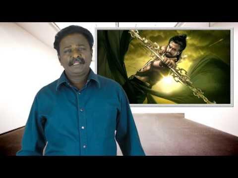 Kochadaiyan, Vishwaroopam 2, Jilla, Veeram | Pongal Movies - TamilTalkies