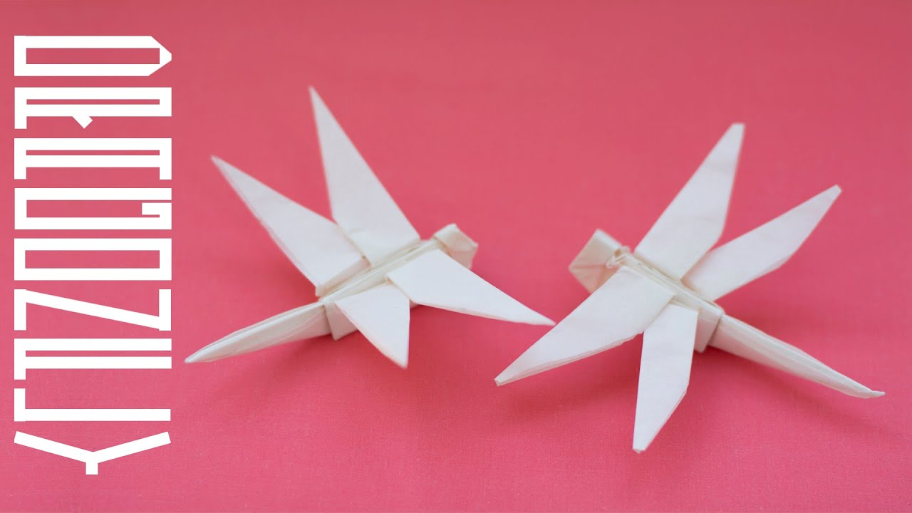 How to make paper dragonfly easy origami youtube jeuxipadfo Image collections