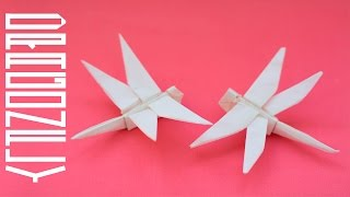 How to make paper dragonfly. Easy Origami