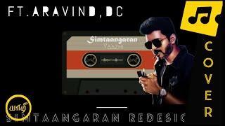 Simtaangaran - Fast Cover | DJ Remix | Redesigned | Thalapathy Vijay | Sarkar | ARR | Yaazhi