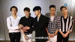 WINNER 與香港歌迷打招呼+專訪 PART 2