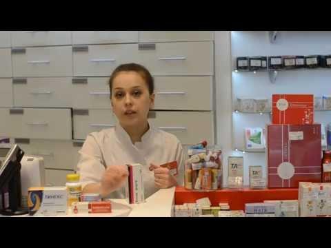 Интернет-аптека Piluli.ru