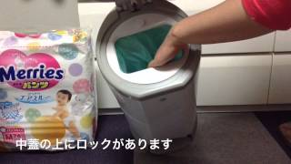 Korbell™ おむつポット開封動画