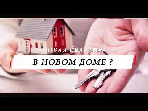 """Программа """"Коммунальная квартира"""" на 8 канале - 60 выпуск. ЖК «Северный»"""