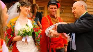 Свадьба по-русски: как  правильно  сыграть? -забытые традиции и обычаи русских!