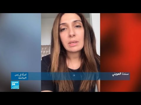 امرأة في زمن الجائحة - التونسية سندة العويني: الصيادلة في الخطوط الأمامية للمعركة مع كورونا!  - 16:00-2020 / 5 / 15