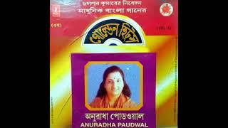 Keno Kichu Kotha Bolo Na - Anuradha Paudwal - Tribute To Lata Mangeshkar - Bangla Gaan