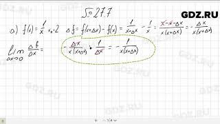 № 27.7 - Алгебра 10-11 класс Мордкович