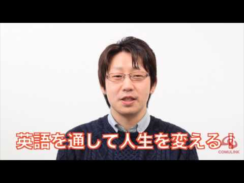 TAKE英会話001「英語で褒めてみよう!」