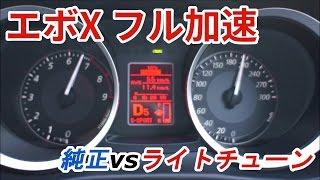 チャンネル登録お願いします→https://www.youtube.com/c/ShiroganeMOTOR...