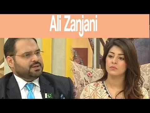 Mehkti Morning With Ali Zanjani  - 1 August 2017 - ATV