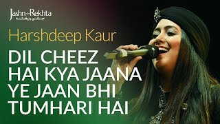 Ye Jaan Bhi Tumhari Hai | Harshdeep Kaur | Jashn-e-Rekhta