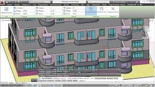 Семинар. 5 этапов создания современного проекта AutoCAD и 3Ds Max
