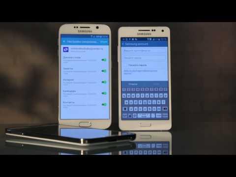 Как синхронизировать заметки с аккаунтом Samsung