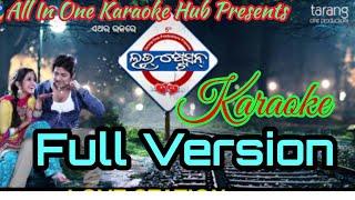Love Station Karaoke Full Version    Allin1karaoke Hub    pbinayaka4u