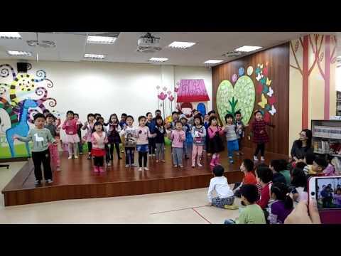青山幼一班 聯班活動 舞蹈 新年扭一扭