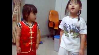 ying huo chong duet