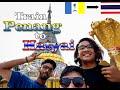 - Train Penang to Hatyai | Travel Vlog