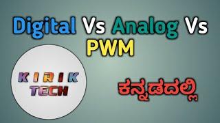 Gambar cover Basic electronics #30: Analog vs Digita vs PWM signals in Kannada