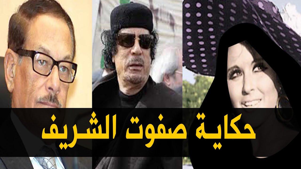 حكايات صفوت الشريف .. كيف حاول اغتيال عبد الحليم حافظ وجند سعاد حسنى ولماذا احتفظ به مبارك لاخر لحظة