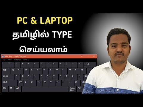 How To Type Tamil Language In Pc/Laptop  (Direct Typing)