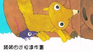得獎列表: 日本全國學校圖書館協議會選定日本圖書館協會選定◎特色說明...