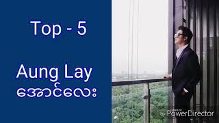 Myanmar Model Boys Top-5