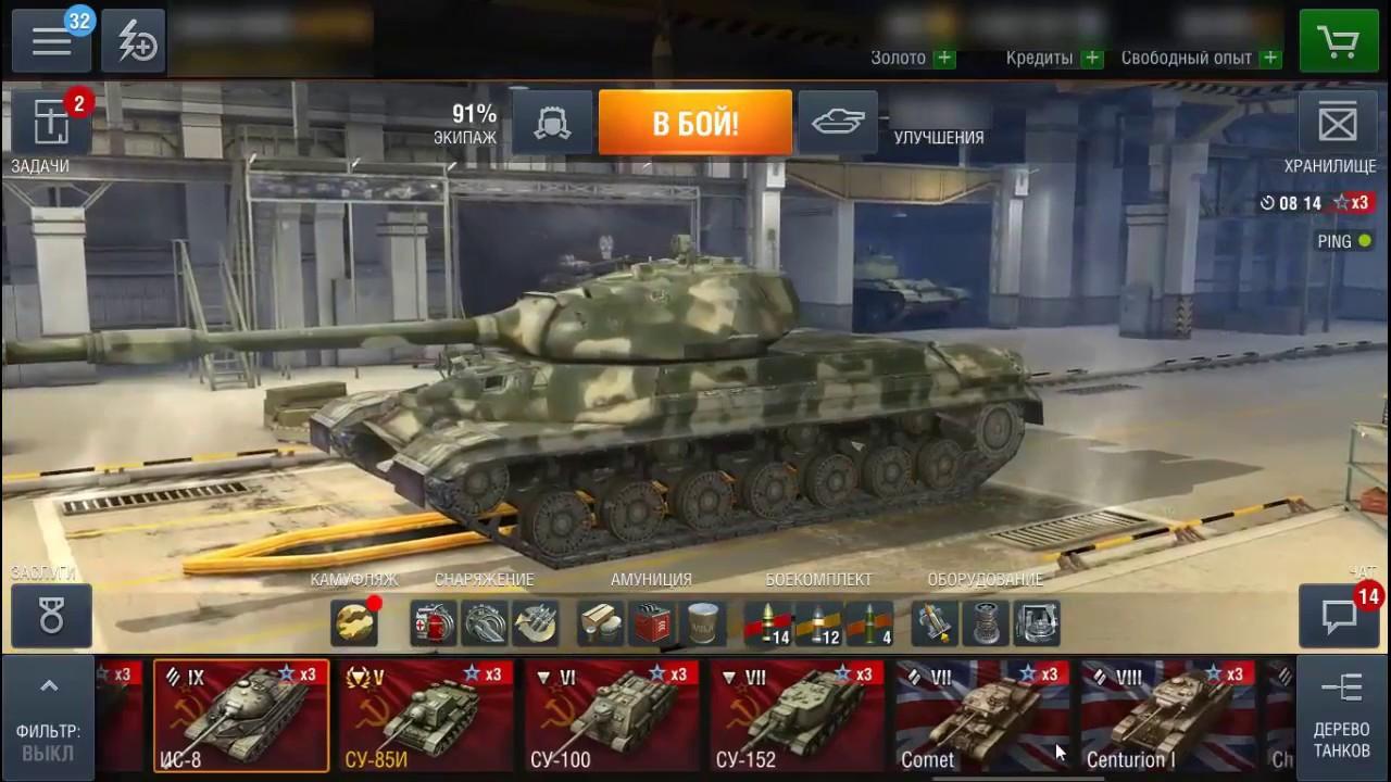World of tanks ис 6 цена lefh18b2 купить