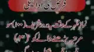 DAROOD SHAREEF PART 2 .
