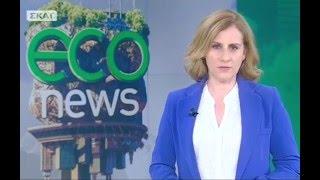ECO News - 23/05/2016