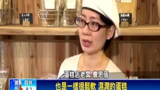 民視新聞相關報導—GREEN BAKERY 綠帶純植物烘焙 vegan in taipei