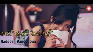 So Susum Maruthe_(සෝ සුසුම් මාරුතේ) - Radeesh Vandebona New song.mp3