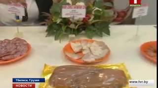 В Тбилиси открылась выставка AGRO FOOD DRINK TECH