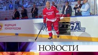 В.Путин принял участие в гала-матче Ночной хоккейной лиги в Сочинском ледовом дворце «Большой».