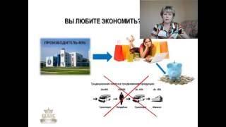 💰 9 ПРОВЕРЕННЫХ СПОСОБОВ ЗАРАБОТКА В ИНТЕРНЕТЕ   Работа (бизнес) на дому 💜 LilyBoiko