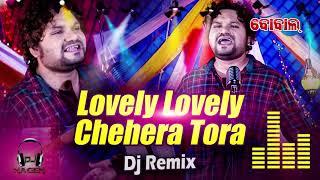 Lovely Lovely Chehera Tora DJ Remix by DJ NAGEN Humane Sagar BOBAL