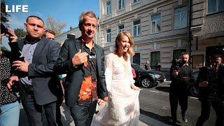 Свадьба Собчак и Богомолова в центре Москвы