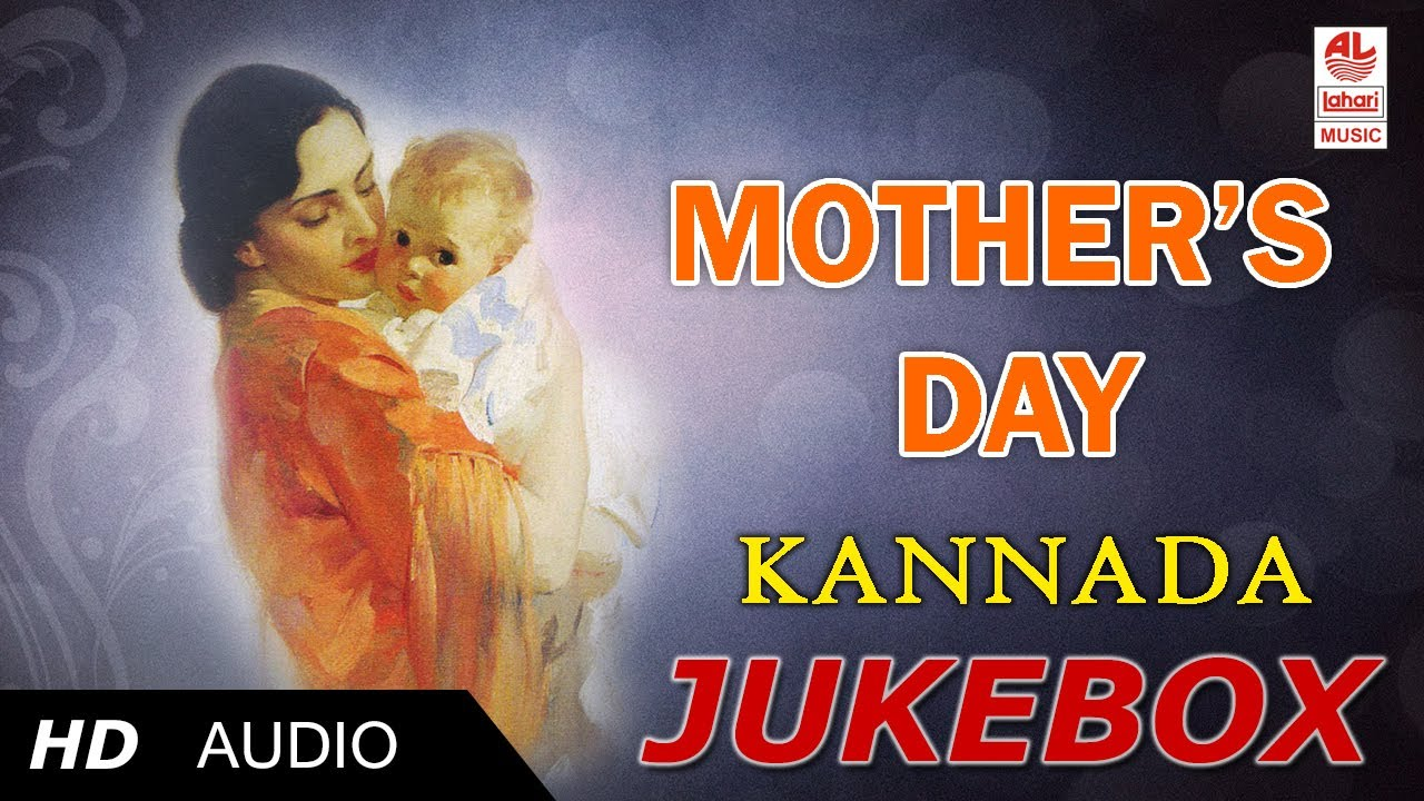 Mothers day Jukebox   Kannada