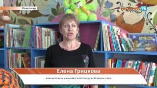 Библиотека с кинотеатром СХ 07 06 16