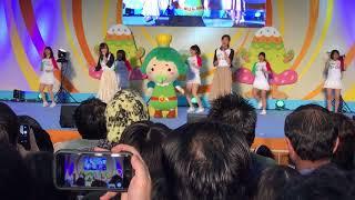 2018年4月1日、パシフィコ横浜で行われた『SATOYAMA&SATOUMIへ行こう201...