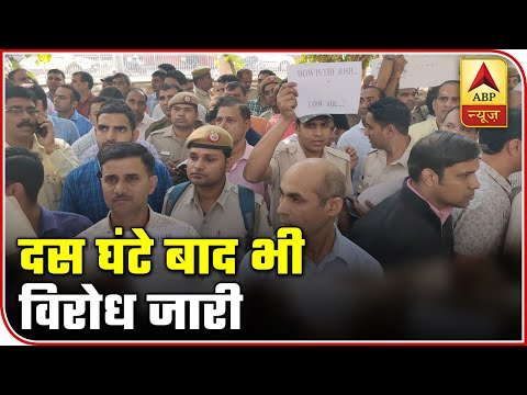 Delhi Police Officials Continue To Protest For Over Ten Hours Now | ABP News