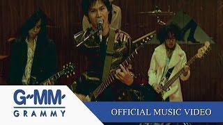 เพลงสุดท้าย - PARADOX【OFFICIAL MV】