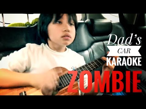 Zombie/Cranberries, covered by Feng E, ukulele