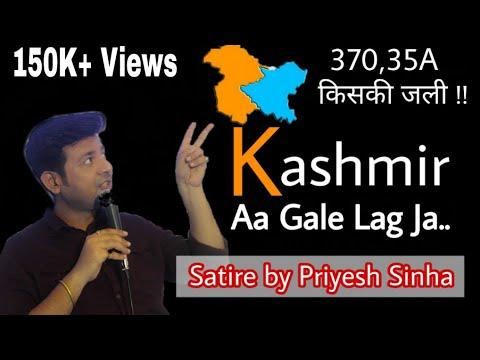 Kashmir | Article