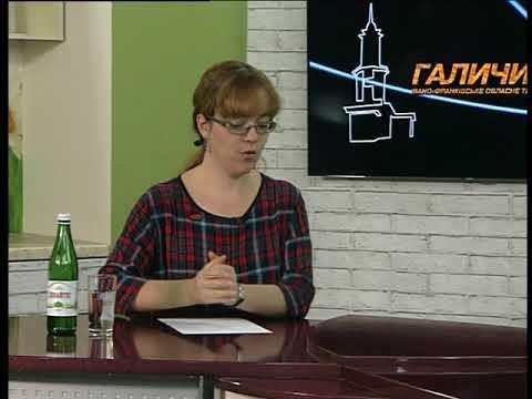 Актуальне інтерв'ю. Михайло Королик про заходи на День Незалежності