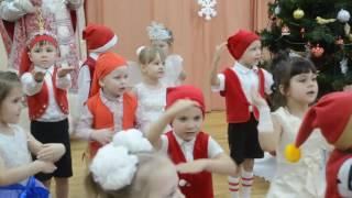Новогодний танец в детском саду. Средняя группа.