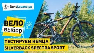 видео Велосипеды Silverback
