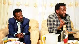 Ethiopia: ዓለም ዘጠኝ ሲትኮም ድራማ ክፍል 13 Alem zetegn sitcom