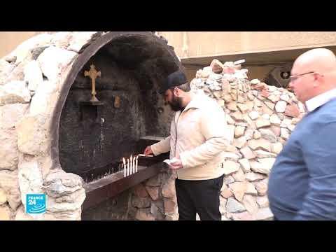 ريبورتاج - العراق: عقارات المسيحيين تتعرض بشكل ممنهج للسرقة وعمليات التزوير منذ 2008  - نشر قبل 7 ساعة