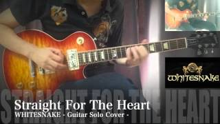 WHITESNAKE - Straight For The Heart - Guitar Solo Cover